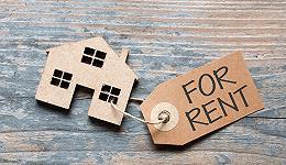 上海半月内推出12幅租赁住宅地块 起始总价超31亿元