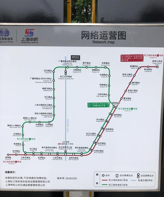 △松江有轨电车运营线路图,下方的T1线5月29日刚刚开始不载客试运行。