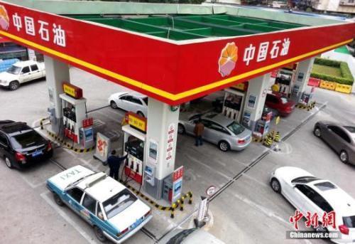 资料图:加油站。中新社发 王东明 摄