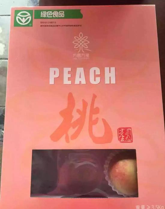 过了霜降沪上还有桃子吃:闵行秋冬桃口感脆甜11月上市