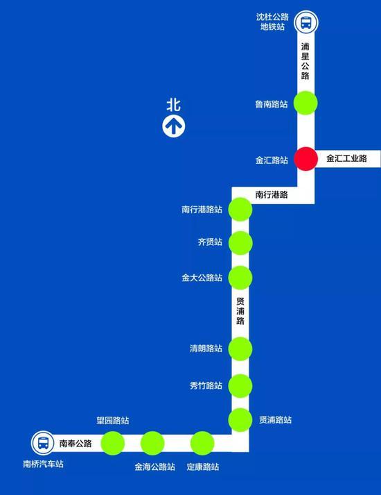 奉浦快线金汇站启用 周边市民来往市区等地更方便