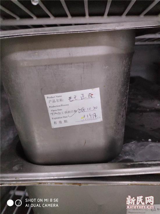 上海中芯国际学校后厨发现过期食物 番茄长毛洋葱变质