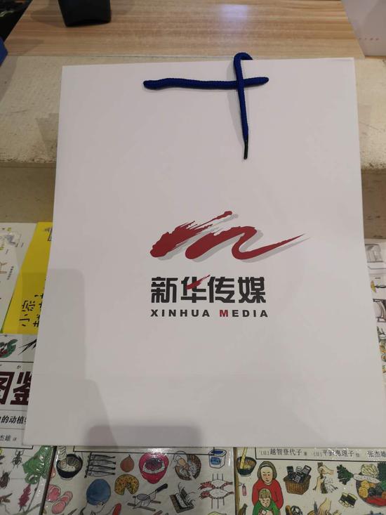 上海书城纸袋2元/只