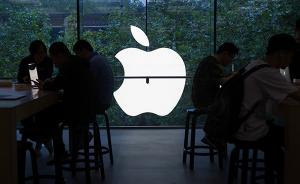 京东下调iPhone8/8P售价:与苹果官方价差超过千元