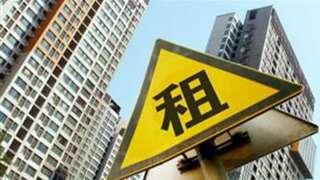 上海首宗集体土地试点入市出让 地块用途为租赁住房