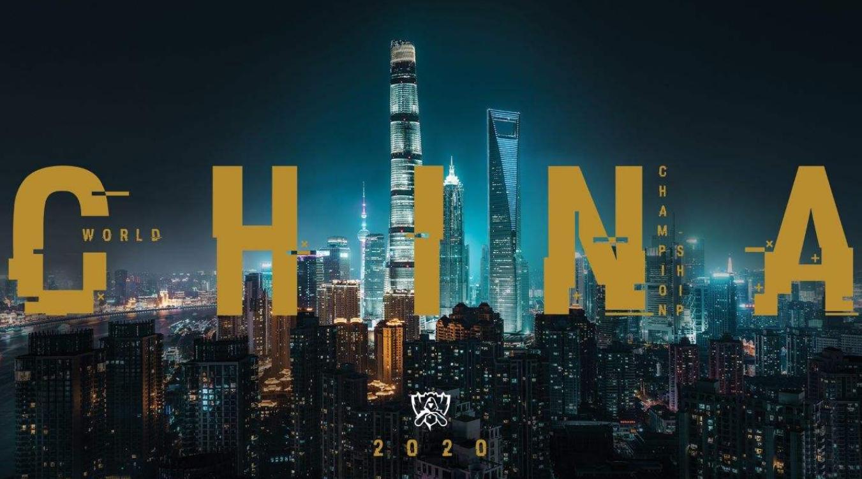S10全球总决赛周五开战 虚拟竞技场带来全新观感体验