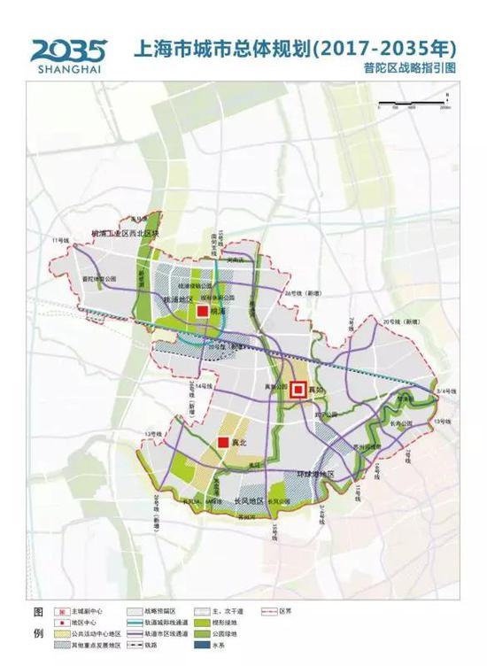▲普陀区2035年规划图