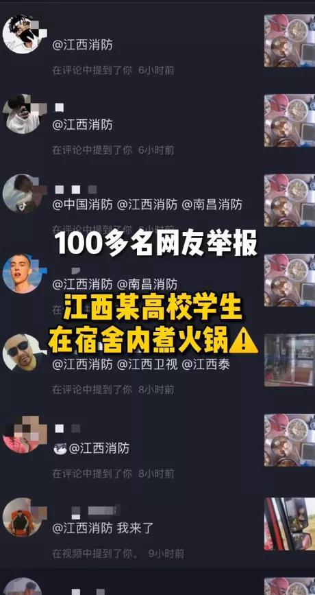 沪高校学生将宿舍点明火做饭视频发网上 消防上门教育