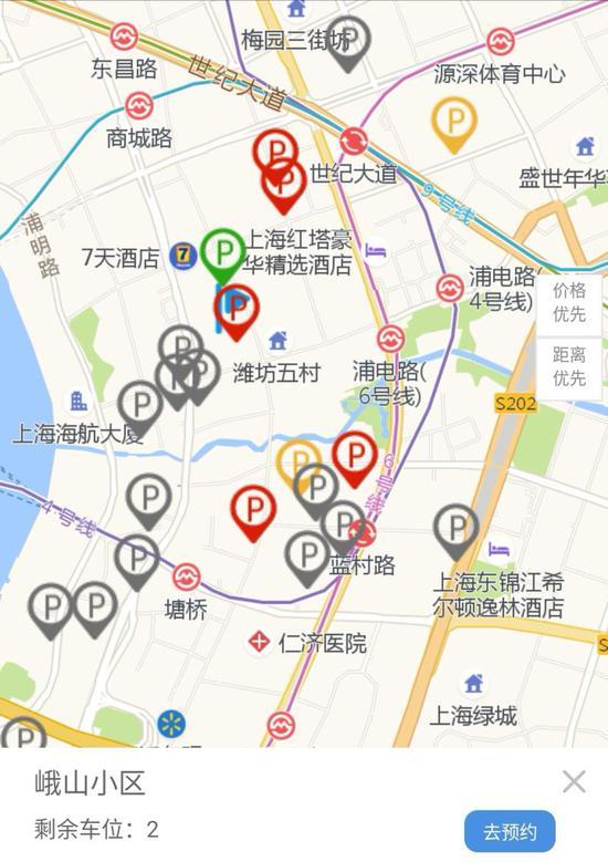 沪打通黄浦江沿岸140余个小区停车资源 实现一键停车