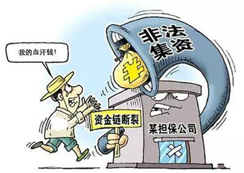 上海警方抓获48名非法集资案件在逃人员 抓获率超80%