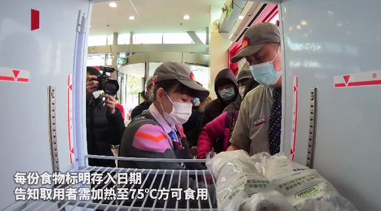 上海肯德基食物银行疑遭哄抢 肯德基:将改为专人派发