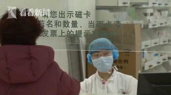 沪上多家医院门诊秩序井然 病房手术逐步恢复