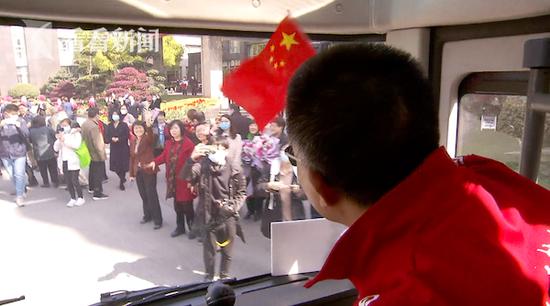 上海援鄂第二批返沪医疗队解除隔离 最想吃顿家常便饭
