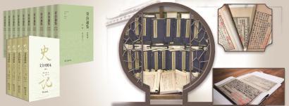 上海书展国粹讲座现场人气爆棚 领略经典史学著作魅力