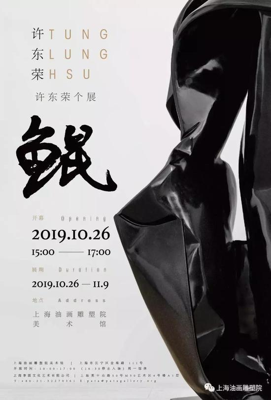 上海各大美术馆11月观展指南 新展多多