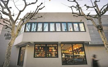 <strong>澳门金沙体育投注</strong>今年新增5家校园书店 周末人气爆满