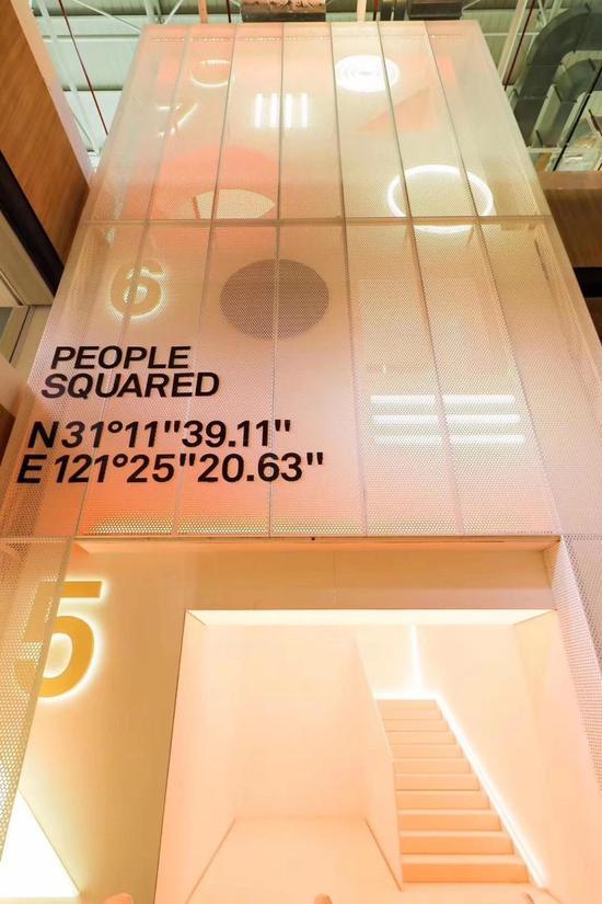5楼联合办公空间,也是通往7楼5G体验地的入口之一