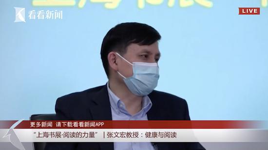 张文宏:疫情后把大夫工作节拍慢下来 少加班