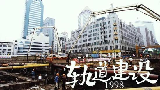 1998年,地铁2号线仍在建设当中。吴文骥 摄