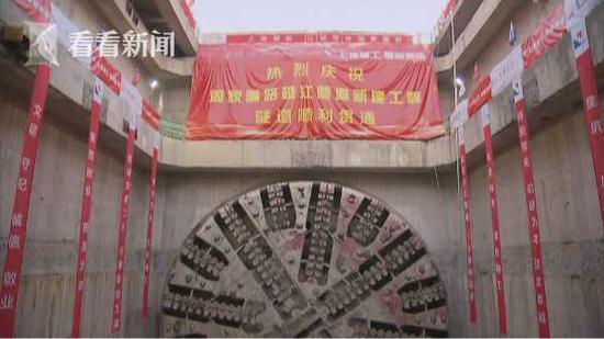 周家嘴路越江隧道新建工程主线全线贯通 今年建成通车