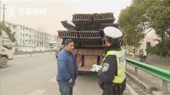 上海节后恢复生产货运量增大 交警加强执法力度