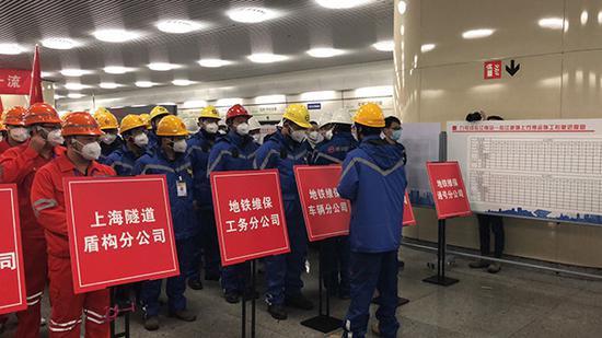 上海地铁2、9号线部分区段停运 10号线启用最高运力争