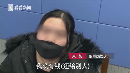 女子谎称本身有口罩等资本 先后欺骗56万元已被刑拘