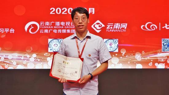 同济辅导员夺冠云南学习强国竞赛 近一小时答1349题