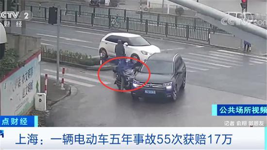 男子5年碰瓷55次获赔17万 交通事故审理升级成刑事调查
