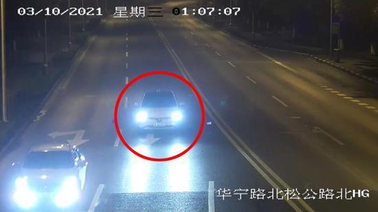涉事车辆本文图片均为 闵行公安 供图