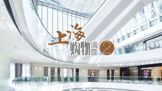 上海人均购物面积是东京3倍 商场空置率逐年上升