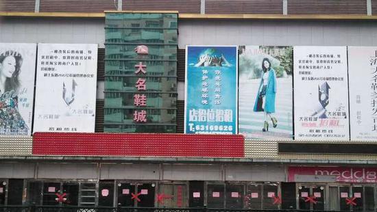 上海最早的鞋城歇业曾经一铺难求 斜土东路悄然转型