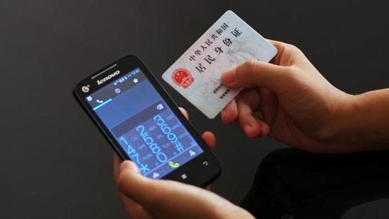 男子保存室友身份证照片 篡改支付密码窃取4000元