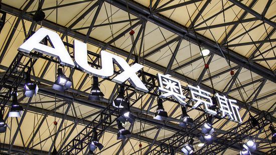 格力电器公开举报:奥克斯生产销售不合格空调