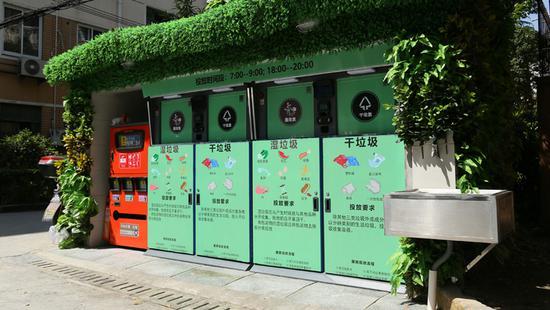 上海官方垃圾分类指南走红 热点问题解答一览