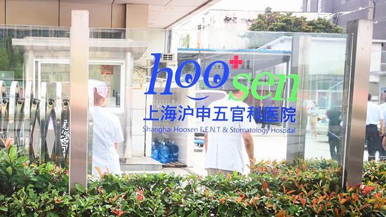 上海出台相干规范性文件 从严查处各类水务违法行动