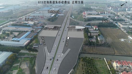 上海五座省界收费站拆除进入冲刺阶段 估计12月20日前落成