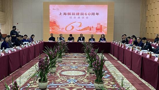 近100個世界冠軍300個全國冠軍 上海棋院成立60年成績斐然