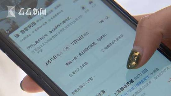 沪郊农家乐预订火爆 餐厅限流客房加紧防疫