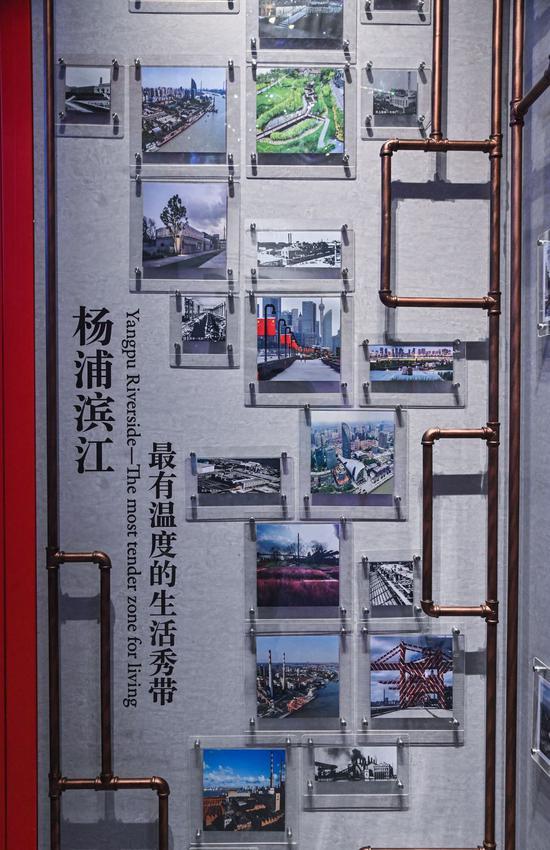 滨江生活秀带