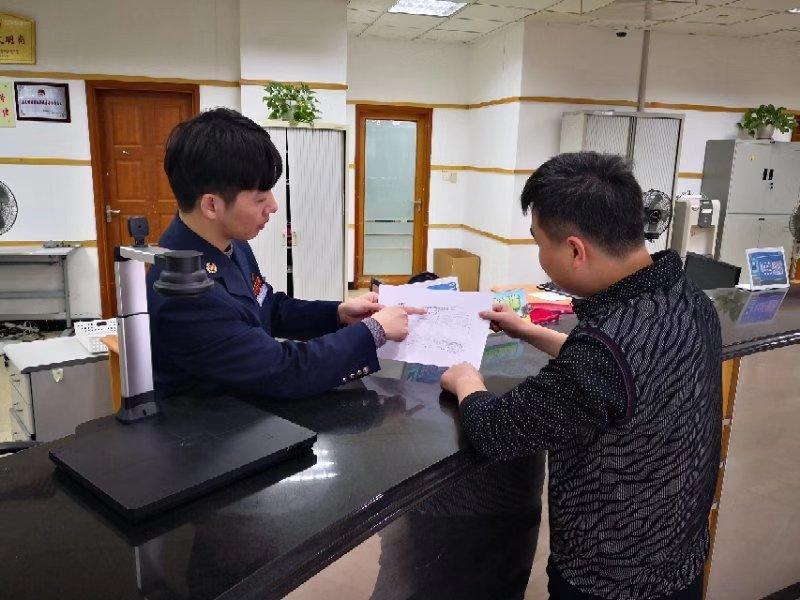办理信息审核,来源:国家税务总局上海市税务局。