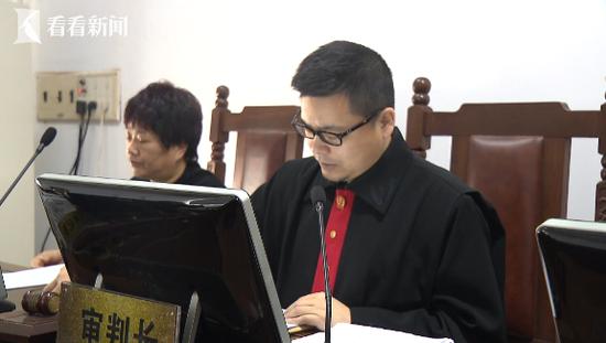 富二代为和前妻复婚用其手机给自己转账超7万 被判4年