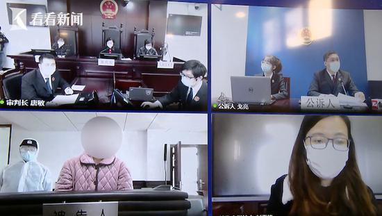 女子疫情期卖口罩诈骗贼喊抓贼 被判有期徒刑4年3个月