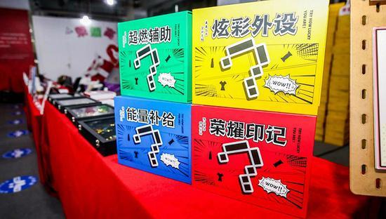 图片来源:上海团市委