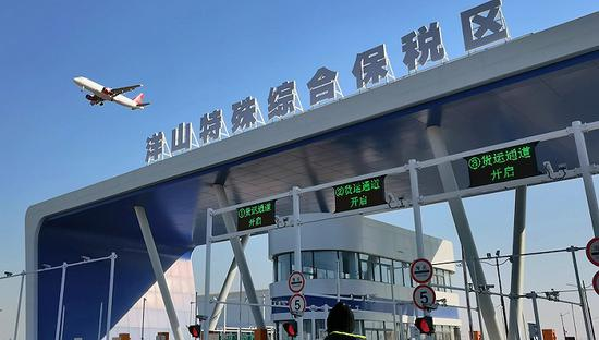 上海洋山特殊综保区实现全域封关验收 多个重点项目落户