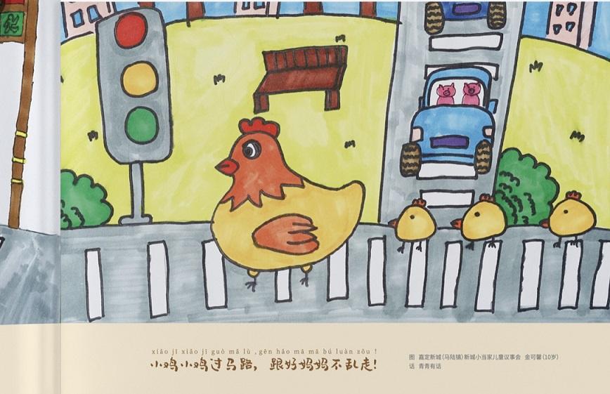 上海嘉定绽放微笑项目帮助未成年被害人