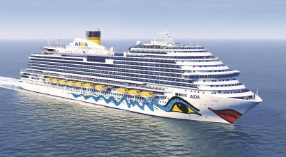 首艘国产大型邮轮在沪开工 将于2023年下半年交付运营