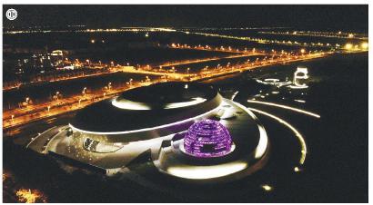 上海天文馆主体建筑及景观揭开面纱 发布官方标识图案