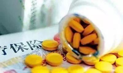 参保人员在定点药店单次刷卡配购医保非处方药品的费用一般不超过200元。