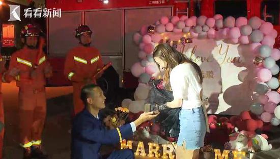 520消防站上演超浪漫反转剧 求婚仪式硬核又浪漫